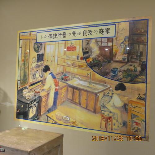 日本を変えた千の技術博 を見学 ・ 6_c0075701_21570364.jpg