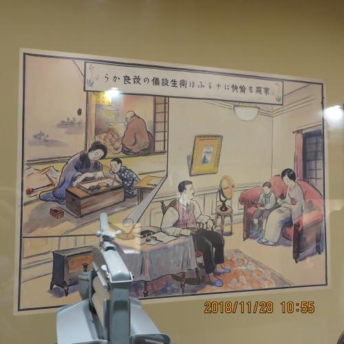 日本を変えた千の技術博 を見学 ・ 6_c0075701_21571117.jpg