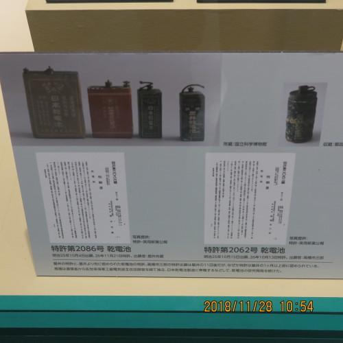 日本を変えた千の技術博 を見学 ・ 6_c0075701_22034384.jpg