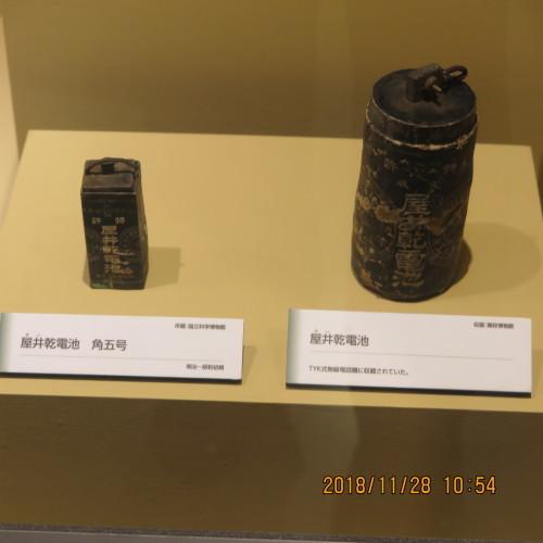 日本を変えた千の技術博 を見学 ・ 6_c0075701_22040574.jpg