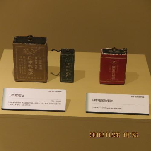 日本を変えた千の技術博 を見学 ・ 6_c0075701_22041045.jpg