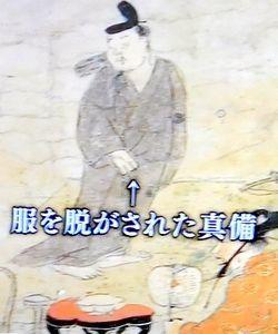 英雄たちの選択「右大臣吉備真備 左遷からカムバックした男」_b0044404_08360591.jpg