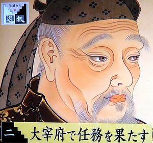 英雄たちの選択「右大臣吉備真備 左遷からカムバックした男」_b0044404_12145935.jpg
