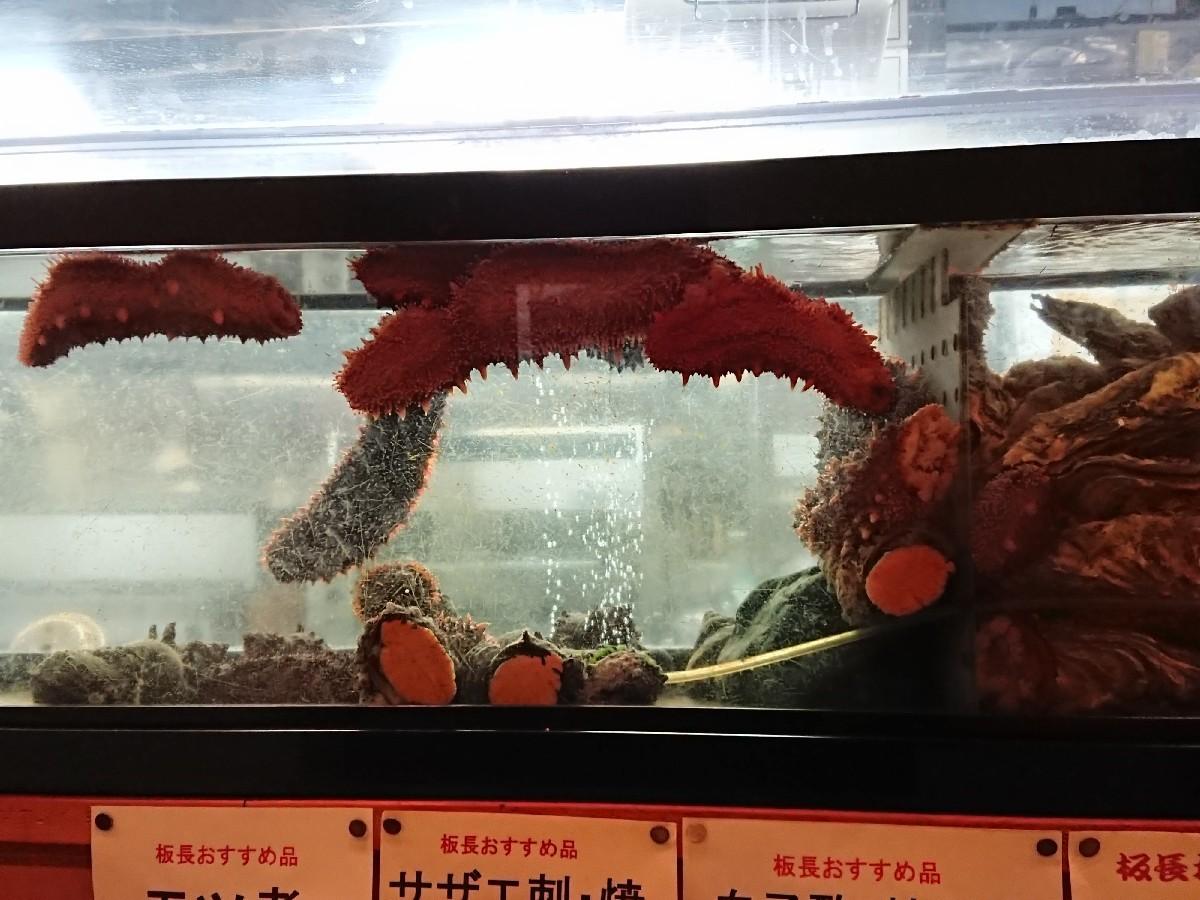 12/13夜勤明け 2018忘年会Vol.2 活魚酒蔵居酒屋板長 @八王子市_b0042308_02575396.jpg