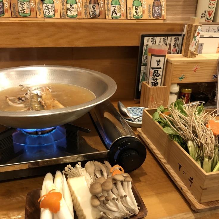 本当は教えたくない美味しいお店@仙台(2):すが井_d0028322_09435137.jpg