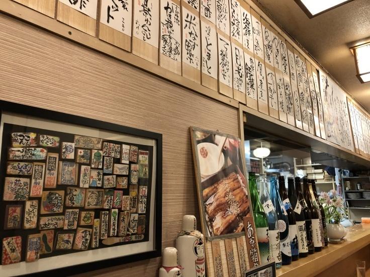 本当は教えたくない美味しいお店@仙台(2):すが井_d0028322_09505780.jpg