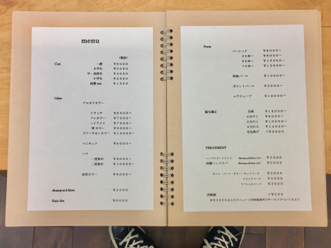 スピリタスのメニュー表を作ってみました。_d0224931_21445835.jpg