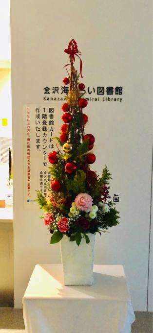 クリスマスディスプレイ③_f0145839_18544373.jpg