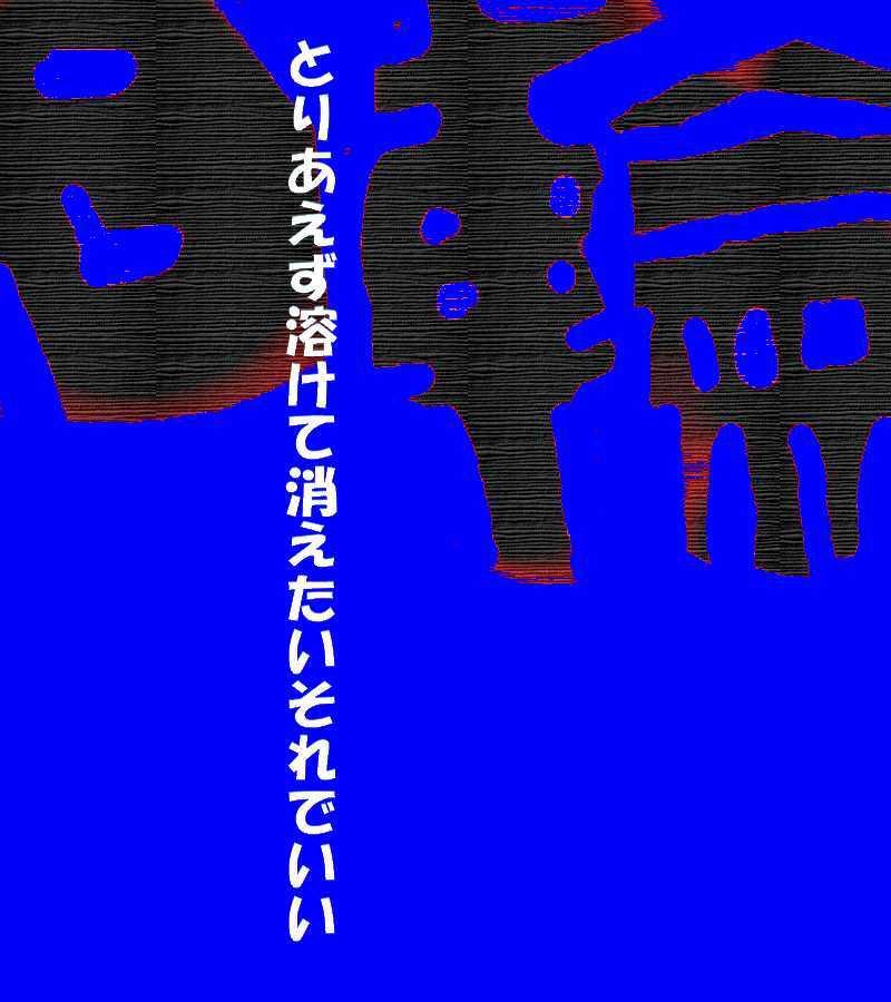 f0117041_06341137.jpg