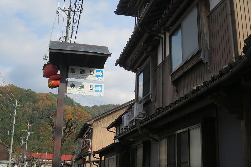 若桜町_f0202151_21224625.jpg