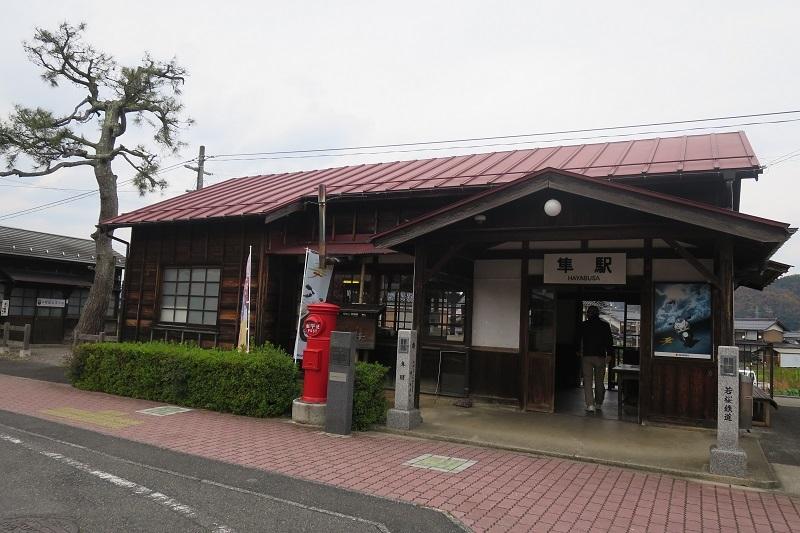 隼駅_f0202151_22433216.jpg