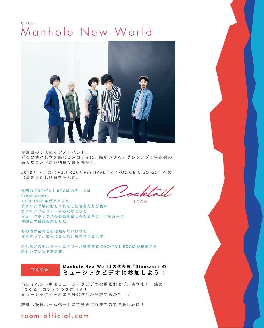 TOMOLLOW! EVENT NEWS♡_e0148852_18031970.jpeg