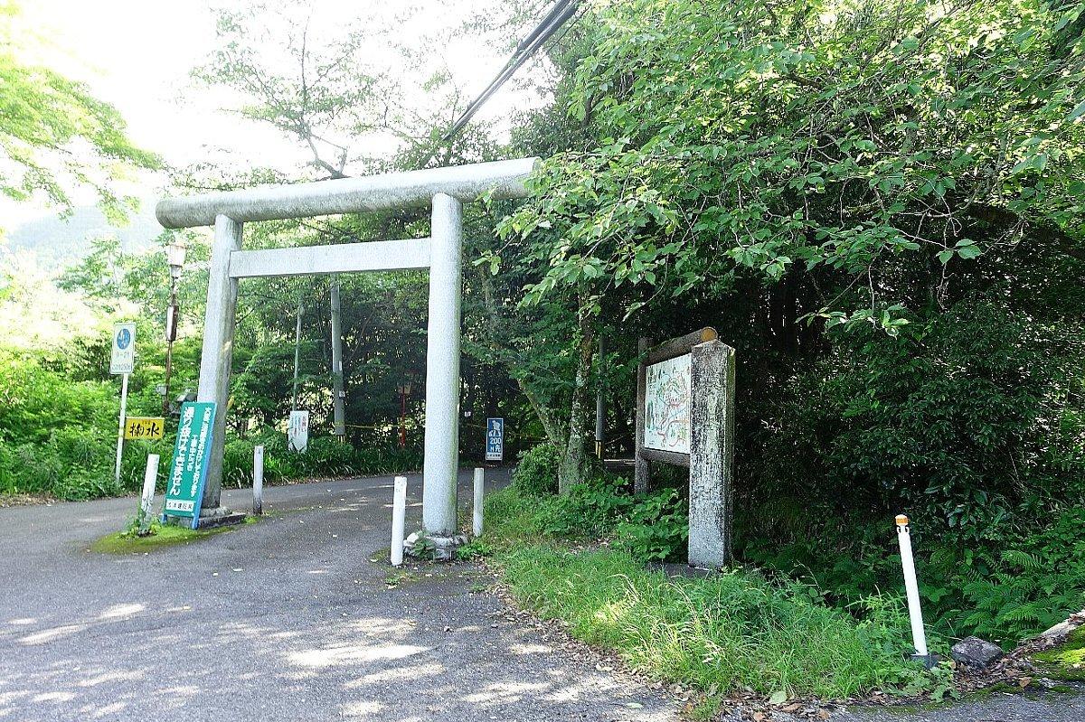 養老公園を下って帰路へ_c0112559_08575503.jpg