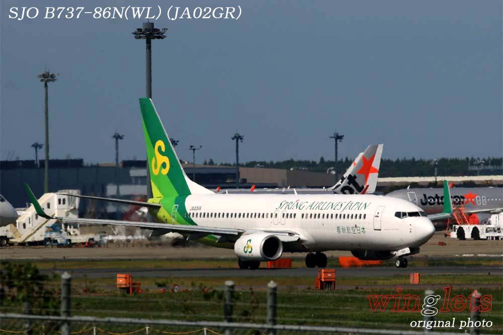 '18年 成田空港レポート ・・・ SJO/JA02GR_f0352866_22321762.jpg