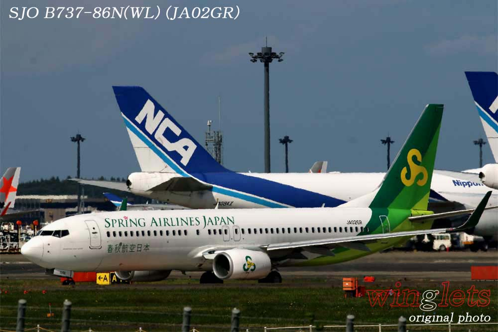 '18年 成田空港レポート ・・・ SJO/JA02GR_f0352866_22331892.jpg