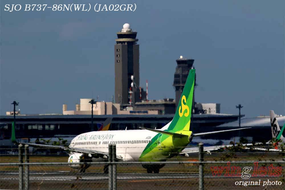 '18年 成田空港レポート ・・・ SJO/JA02GR_f0352866_22341564.jpg