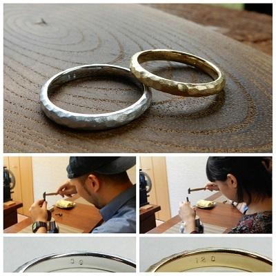 槌目模様の結婚指輪 | 岡山_d0237570_15595676.jpg