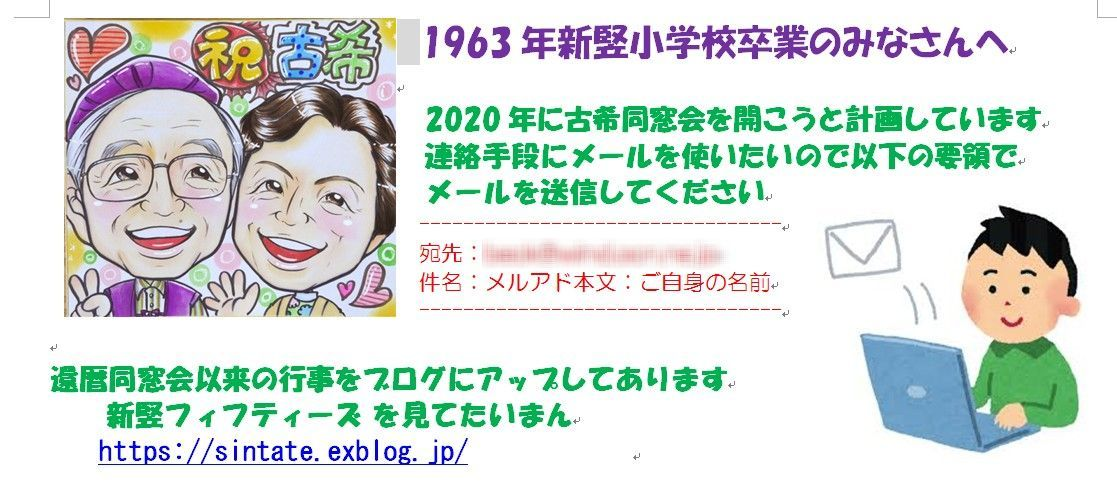 b0182376_1612096.jpg