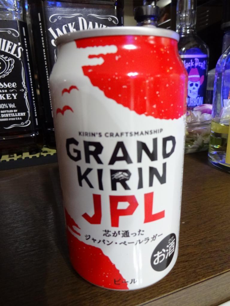 家で飲んだ一番搾り以外のビール 2018!_d0061678_14365058.jpg