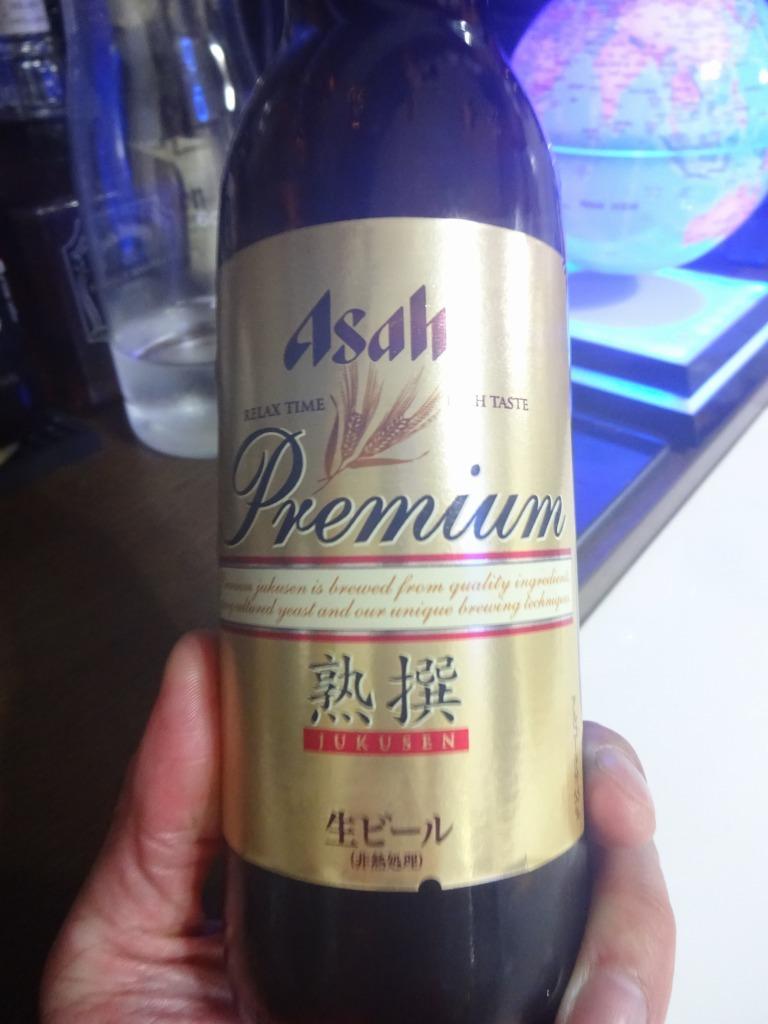 家で飲んだ一番搾り以外のビール 2018!_d0061678_14365124.jpg
