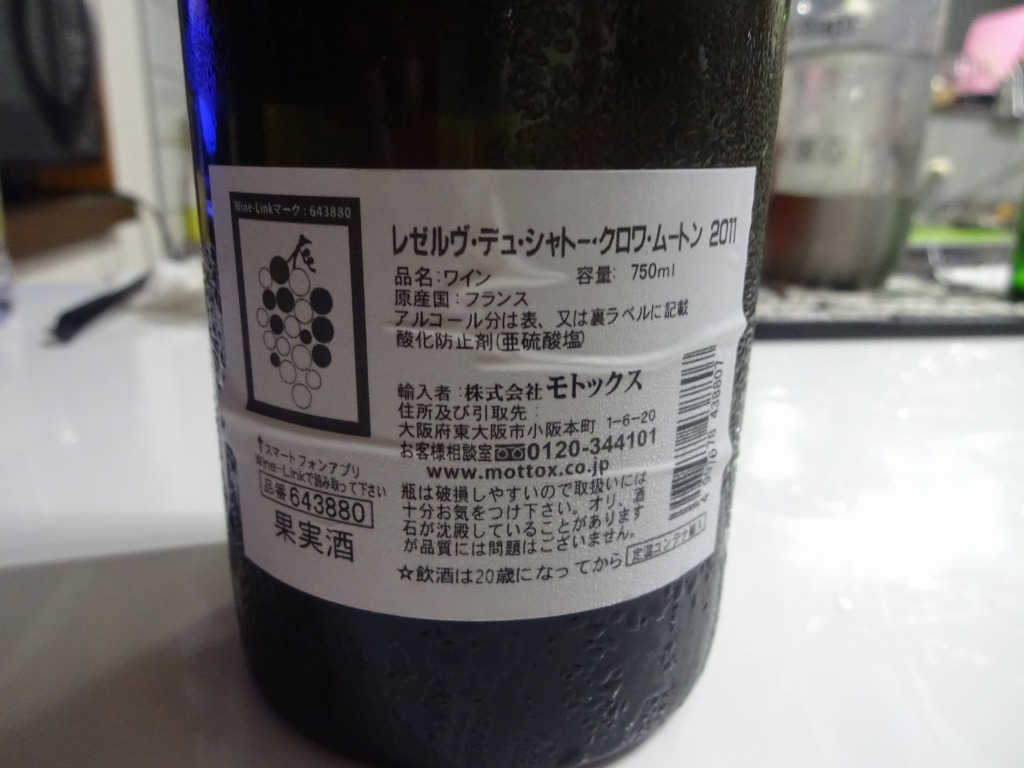 家で飲んだ一番搾り以外のビール 2018!_d0061678_14384842.jpg