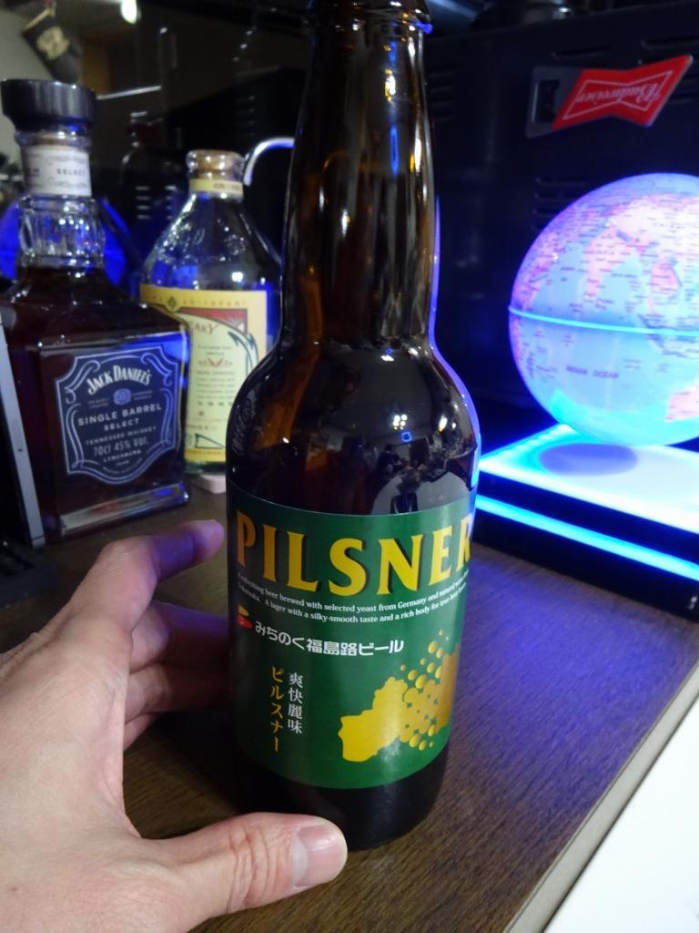 家で飲んだ一番搾り以外のビール 2018!_d0061678_14384982.jpg