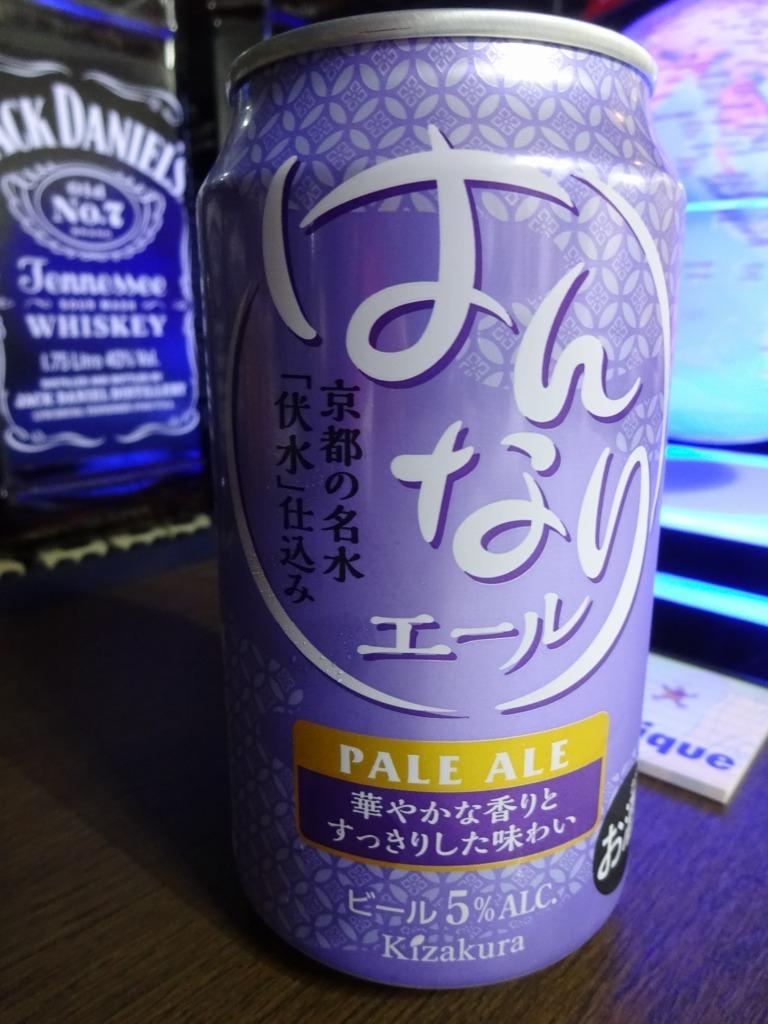 家で飲んだ一番搾り以外のビール 2018!_d0061678_14400584.jpg
