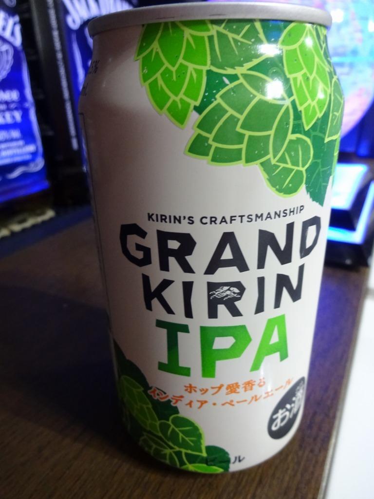 家で飲んだ一番搾り以外のビール 2018!_d0061678_14404626.jpg