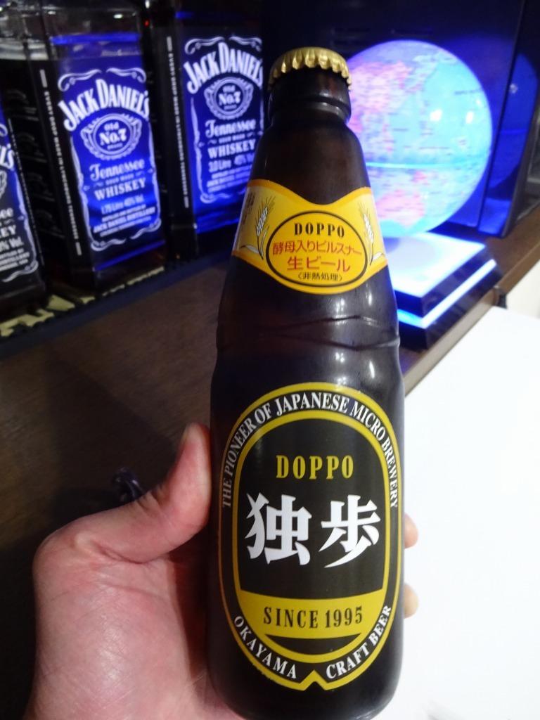 家で飲んだ一番搾り以外のビール 2018!_d0061678_14404689.jpg