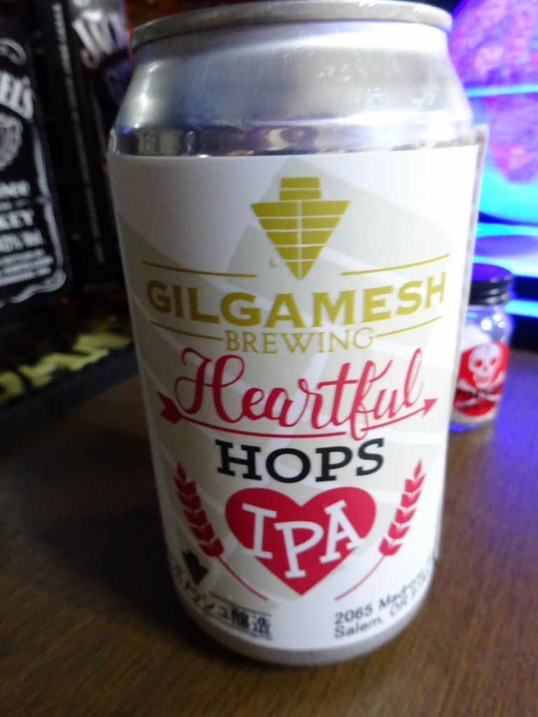 家で飲んだ一番搾り以外のビール 2018!_d0061678_14411822.jpg