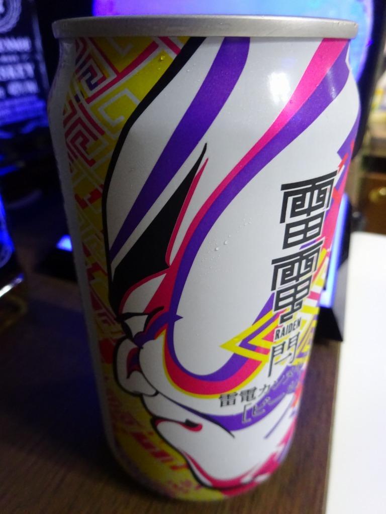 家で飲んだ一番搾り以外のビール 2018!_d0061678_14411865.jpg