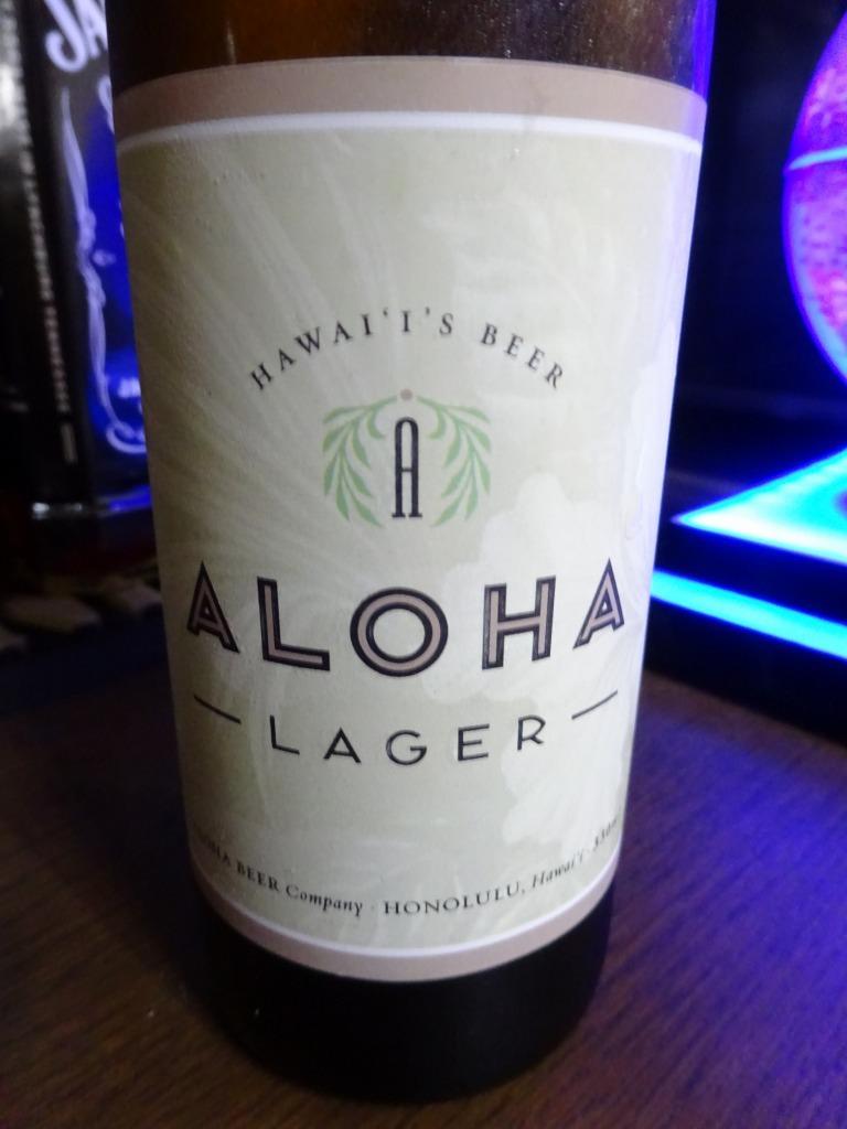 家で飲んだ一番搾り以外のビール 2018!_d0061678_14411897.jpg