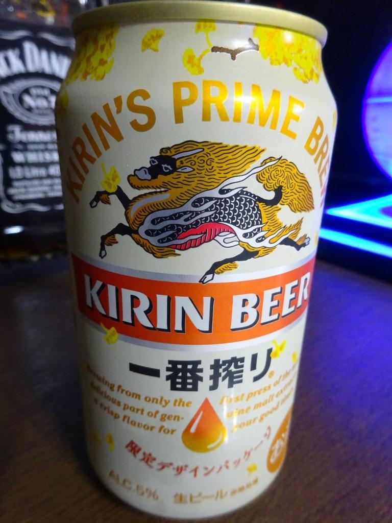 家で飲んだ一番搾り以外のビール 2018!_d0061678_14431086.jpg