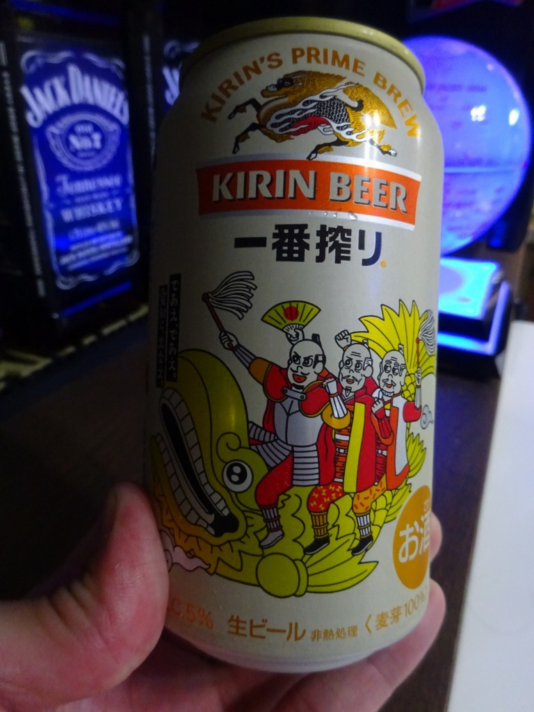 家で飲んだ一番搾り以外のビール 2018!_d0061678_14433189.jpg
