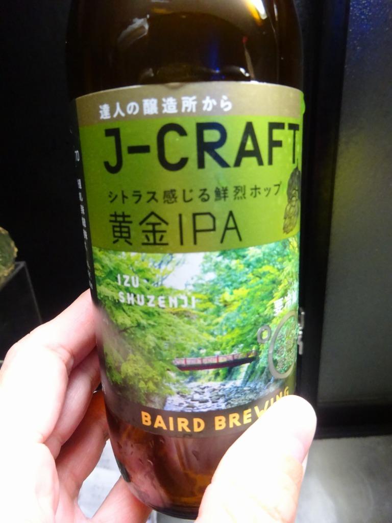 家で飲んだ一番搾り以外のビール 2018!_d0061678_14434998.jpg
