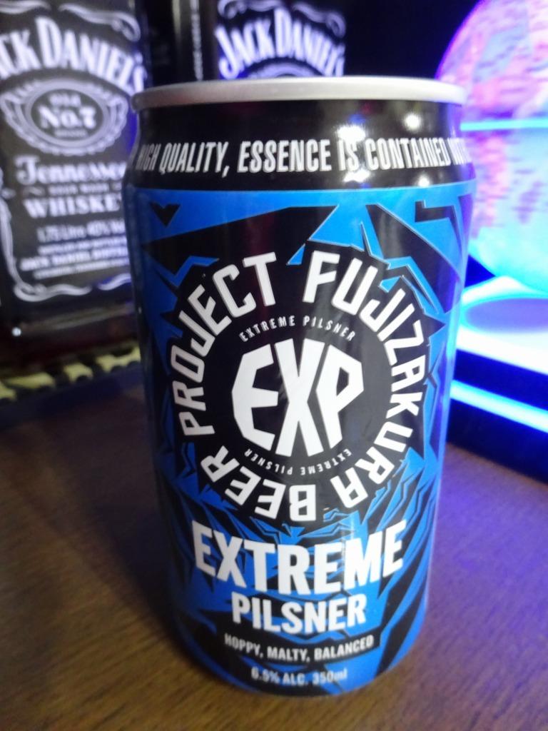 家で飲んだ一番搾り以外のビール 2018!_d0061678_14435721.jpg