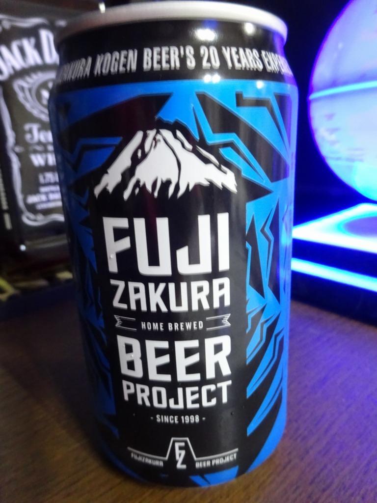 家で飲んだ一番搾り以外のビール 2018!_d0061678_14435740.jpg