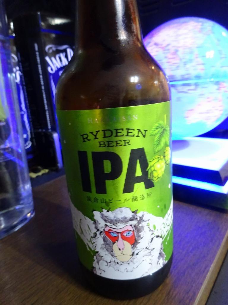家で飲んだ一番搾り以外のビール 2018!_d0061678_14452009.jpg