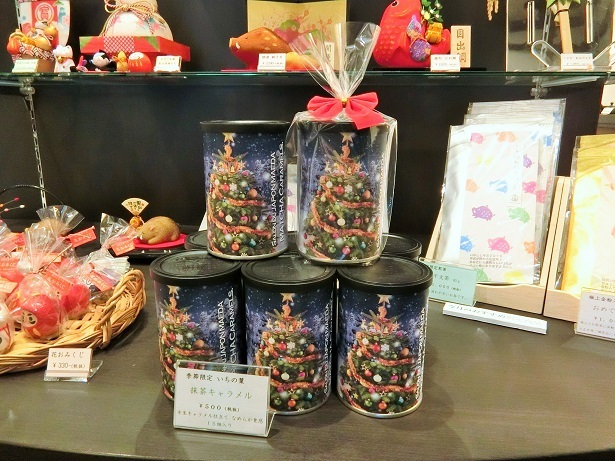 2018クリスマス限定抹茶キャラメル登場。_c0335087_13063204.jpg