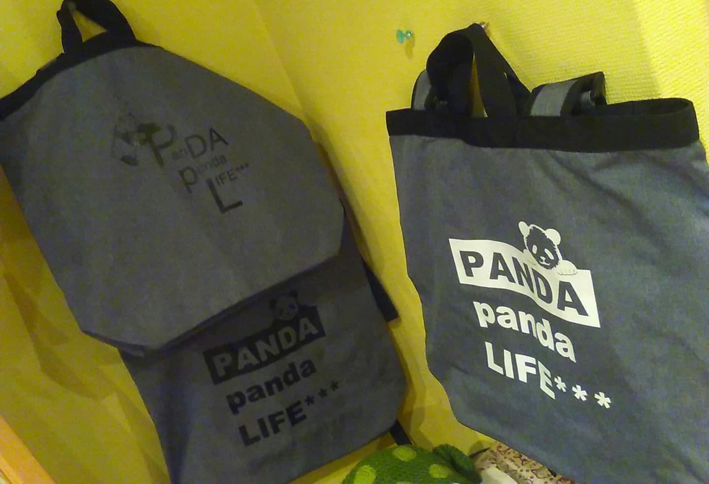 年越しパンダ展始まりました!_d0322493_22210385.jpg