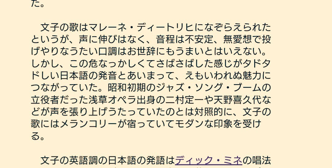 c0202101_09151856.jpg