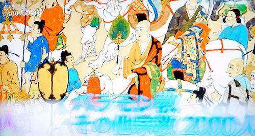ザ・プロファイラー~夢と野望の人生~「玄奘三蔵 史上最強の僧侶」_b0044404_08510089.jpg
