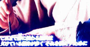 ザ・プロファイラー~夢と野望の人生~「玄奘三蔵 史上最強の僧侶」_b0044404_15540301.jpg