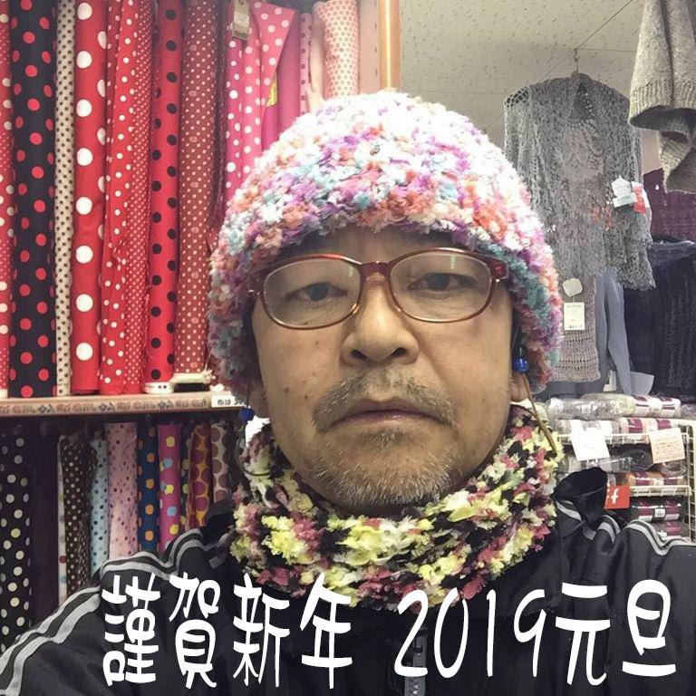 新年あけましておめでとうございます。_d0156706_16442790.jpg