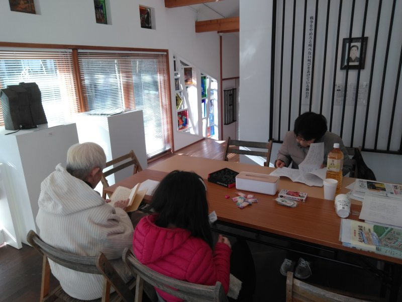 「檻の会」12月例会の報告 Kukai de decembre au Memorial Ori no haikukan_e0375210_21233674.jpg
