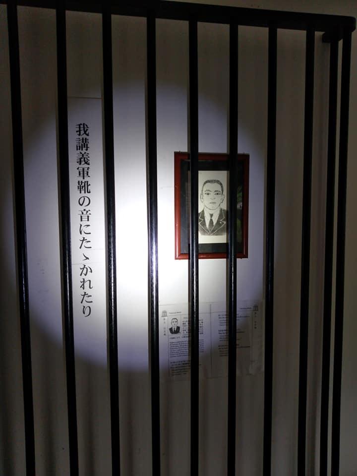 「檻の会」12月例会の報告 Kukai de decembre au Memorial Ori no haikukan_e0375210_21244637.jpg