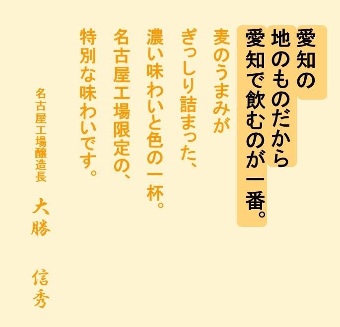 b0081121_20372426.jpg