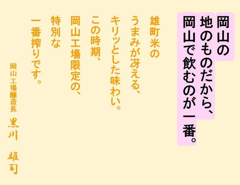 b0081121_21010415.jpg