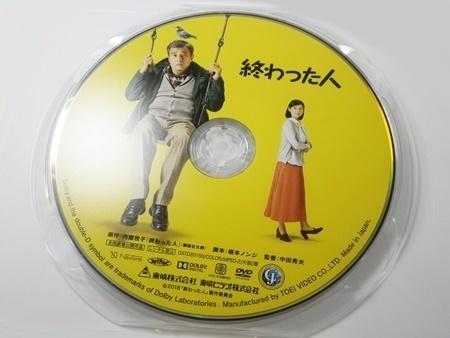 映画「終った人」の感想_b0312424_19344241.jpg