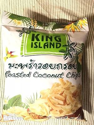 ココナッツ好きです~♡_c0369433_13131133.jpg